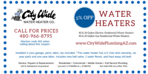 Save 5% Off Water Heaters